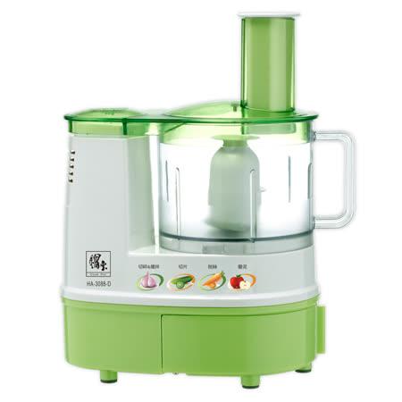 【鍋寶】多功能食物料理機 HA-3088-D