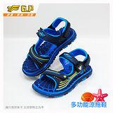【G.P 快樂童鞋-磁扣兩用涼鞋】G7628B-22 淺藍色 ( SIZE:31-35 共三色)