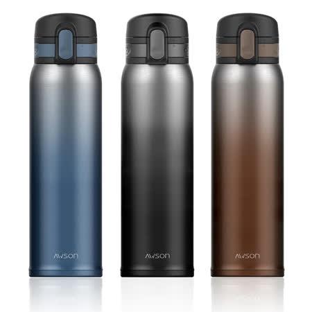 AWSON 神秘魅力-304時尚超輕量不銹鋼真空彈跳保溫/保冷杯