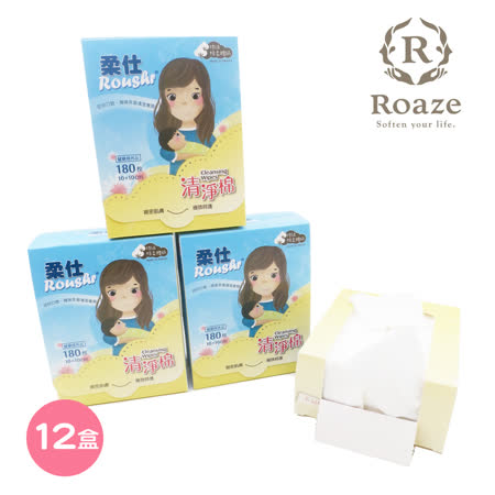 【BabyTiger虎兒寶】Roushr柔仕 乾濕兩用特級棉柔清淨棉隨身盒(拋棄式)180片 - 12 盒