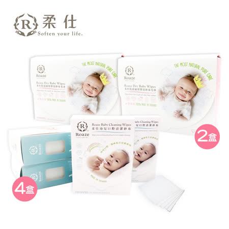 【BabyTiger虎兒寶】Roushr柔仕 乾濕兩用布巾組合包 160片/盒X2盒+清淨棉隨身盒180片/盒X4盒