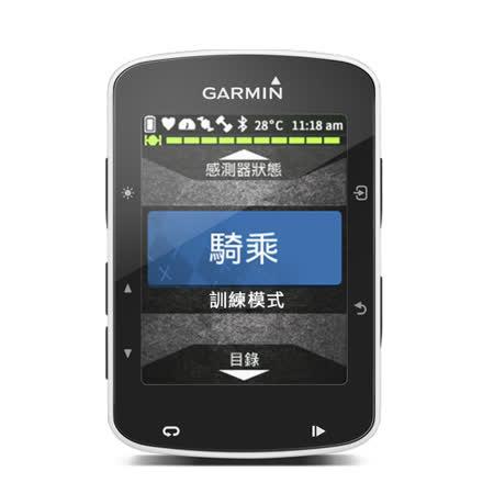 GARMIN Edge 520 GPS 自行車記錄器