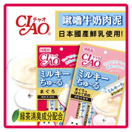 CIAO  啾嚕牛奶肉泥 (14g* 4條 )* 12包組 (D002A81-1)