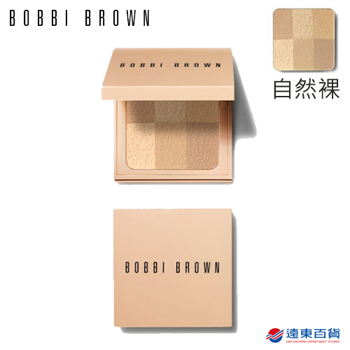 BOBBI BROWN 芭比波朗 彷若裸膚蜜粉餅(自然裸)