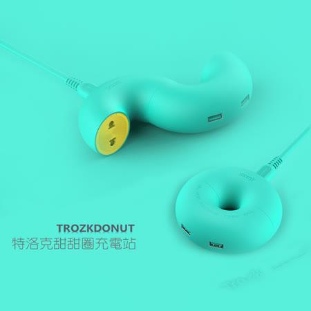 Trozk 甜甜圈插座 多功能USB 隱藏排插 智能插座/充電器/延長線 旅行必備 便攜
