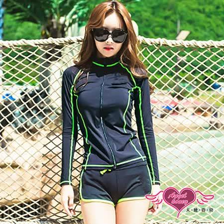 【天使霓裳】泳衣 韻律青春 兩件式長袖拉鍊防曬水母衣(黑M~XL)