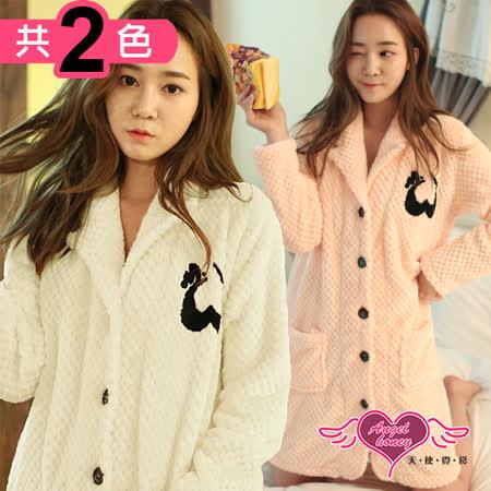 【天使霓裳】保暖睡衣 簡約暖冬 柔軟水貂絨一件式連身居家服(白/粉F)