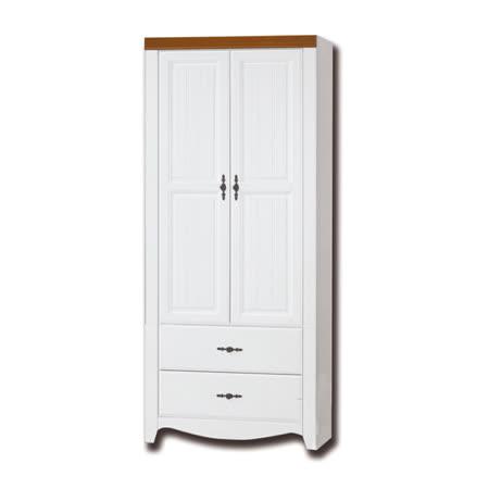 AS 純白天使3x7尺二門二抽衣櫥/衣櫃