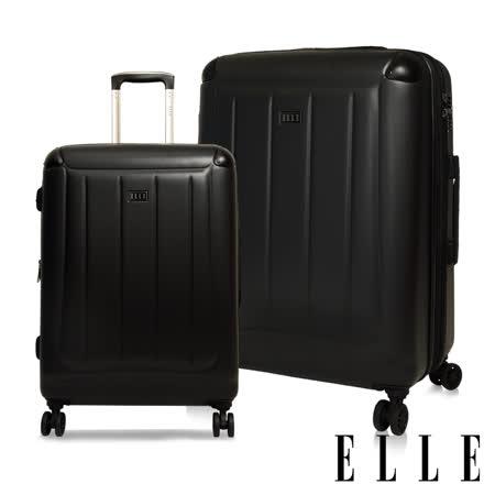 ELLE Harp系列 經典霧面輕量防刮行李箱/旅行箱20+24吋二件組-紳士黑EL3118520+24-02