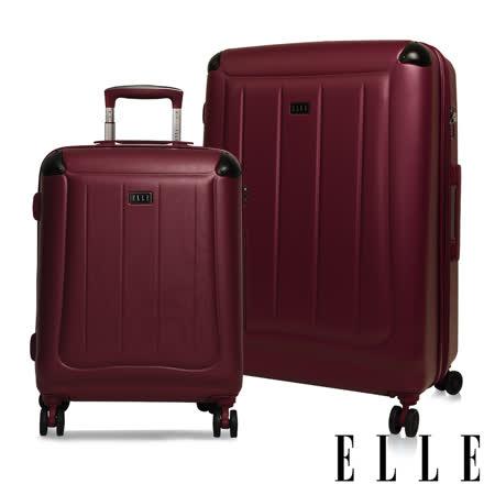ELLE Harp系列 經典霧面輕量防刮行李箱/旅行箱20+24吋二件組-勃根地紅EL3118520+24-01