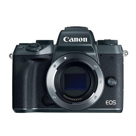 Canon EOS M5 BODY 單機身(公司貨)-送Canon Mount Adapter EF-EOS M EF-M鏡頭專接環(平輸)+保護貼+清潔組