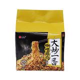 維力大炒一番咖哩雞肉風味85g*4