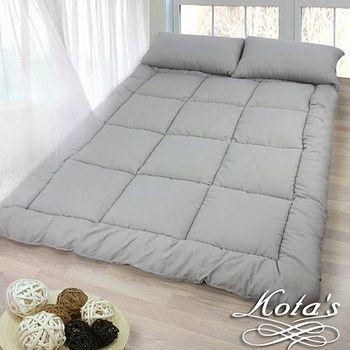 KOTAS 日式竹炭床墊被 含2顆竹炭枕 超值組(灰) -雙人