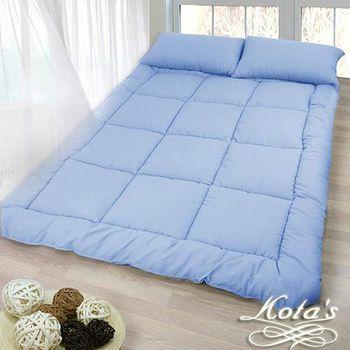 KOTAS 日式竹炭床墊被 含2顆竹炭枕 超值組(藍) -雙人