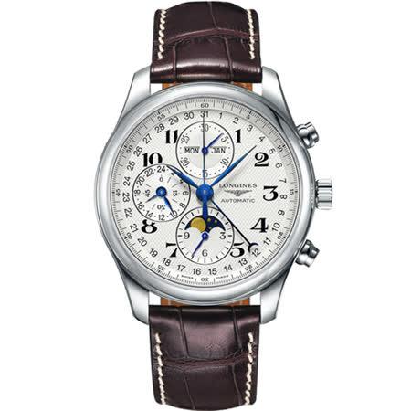 LONGINES 浪琴 巨擘系列全日曆月相計時碼錶-銀x咖啡/42mm L27734783