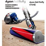 dyson Ball fluffy+ CY24藍 圓筒式吸塵器 (公司貨)