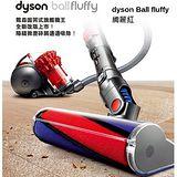dyson Ball fluffy+ 絢麗紅 圓筒式吸塵器 (公司貨)