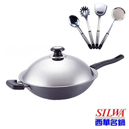 【西華SILWA】超硬陽極炒鍋37CM +御廚寶大師四件組