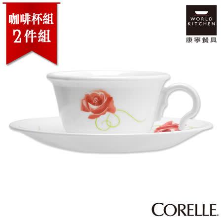 【美國康寧 CORELLE】匈牙利玫瑰2件式咖啡杯