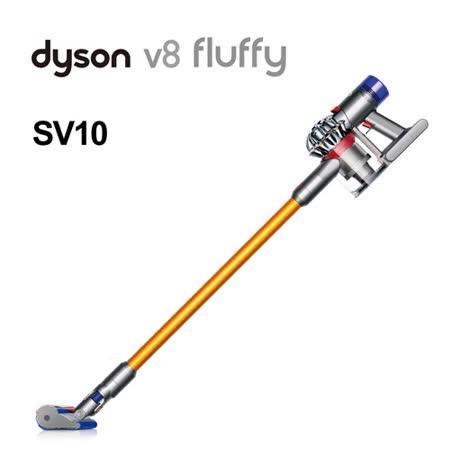 dyson V8 fluffy SV10 無線吸塵器(金)