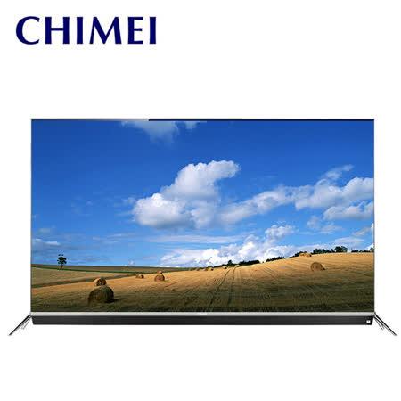 [促銷] CHIMEI奇美 65吋4K廣色域超薄美型智慧聯網顯示器+視訊盒(TL-65W760)含運送,加送基本安裝
