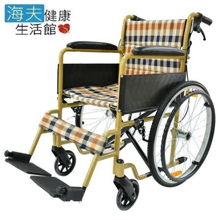 【海夫健康生活館】必翔 一般手動輪椅 PH-181