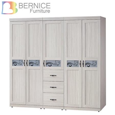 Bernice-維斯6.5尺衣櫃組合(雙吊+三抽+單吊)