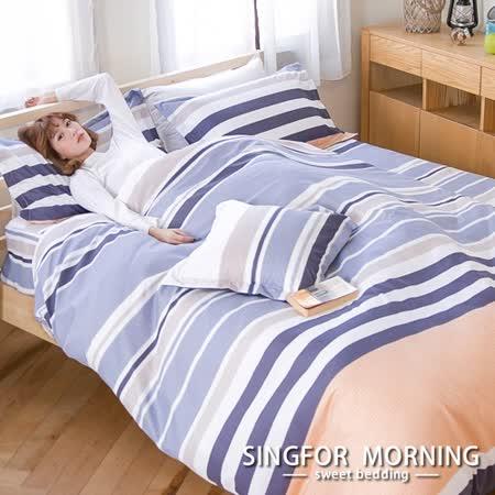 幸福晨光《樸居靜寓》雙人加大四件式雲絲絨兩用被床包組