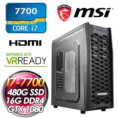 msi微星Z270 王者天下(I7-7700/GTX1080 GamingX 8G/480G SSD/16G D4 2400/650W大供電)首推電競主機