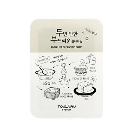 韓國 TOMARU X TWICE 豆腐皂 (100g) 潔面皂 洗顏皂