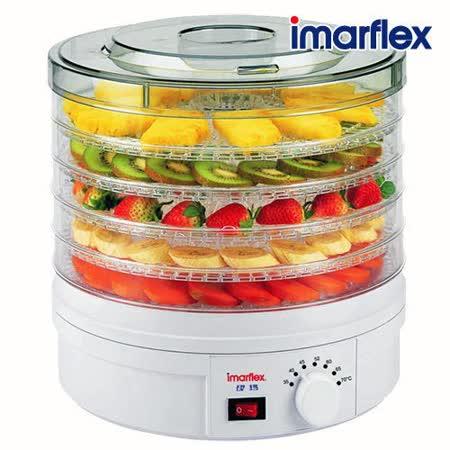 imarflex日本伊瑪五層式低溫烘培溫控乾果機 IFD-2502
