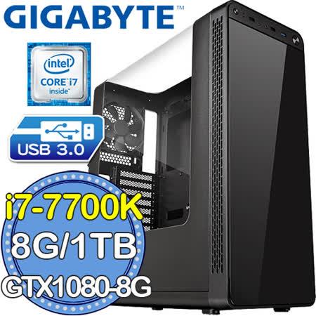 技嘉Z270平台【月下軍權】Intel第七代i7四核 N1080G1 GAMING-8GDDR5X獨顯 SSD 120G效能電腦