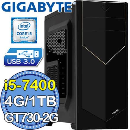 技嘉H110平台【信仰煉成】Intel第七代i5四核 GT730-2G獨顯 1TB效能電腦