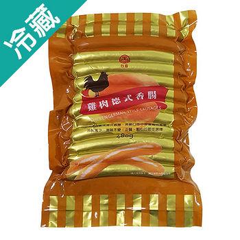 台畜雞肉德式香腸480G/包