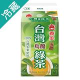 義美台灣烏龍綠茶400ML(有甜)