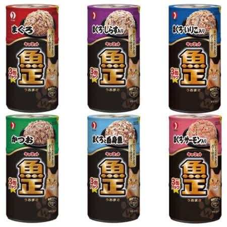 沛萊亞《魚正-貓罐》(6種口味混搭)160gx24罐