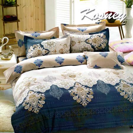 《KOSNEY 愛羅伊》特大精梳棉四件式兩用被床包組