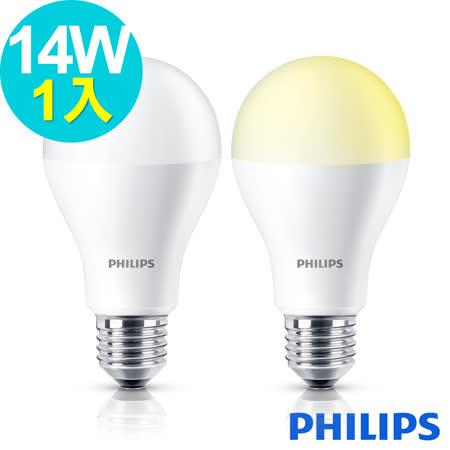 飛利浦 PHILIPS 14W LED燈泡 全電壓 白/黃光 (1入)
