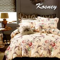 《KOSNEY 朵菲婭》特大精梳棉四件式兩用被床包組