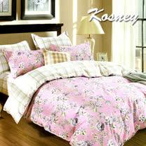 《KOSNEY 花前月下-紅》加大精梳棉四件式兩用被床包組