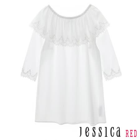 JESSICA RED-氣質蕾絲七分袖長版上衣(白)