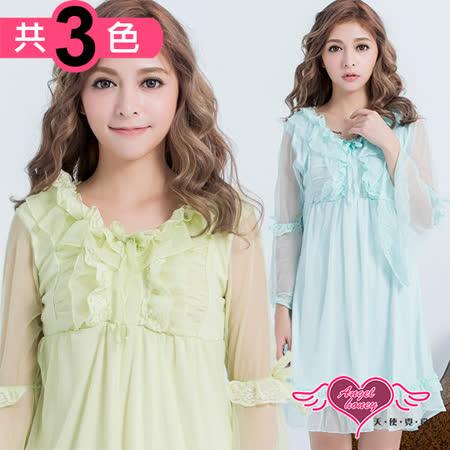 【天使霓裳】性感睡衣 清秀洋溢 長袖一件式連身氣質層次睡衣(綠/淺藍/紫F)