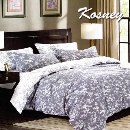 《KOSNEY  鵲上枝頭》雙人精梳棉四件式兩用被床包組