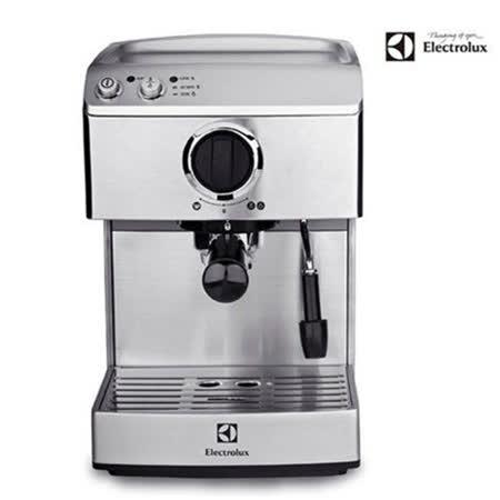 【Electrolux伊萊克斯】高壓義式濃縮咖啡機 EES200E+磨豆機ECG3003S+GLASSLOCK隨行杯