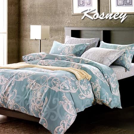 《KOSNEY  哈根達斯》雙人精梳棉四件式兩用被床包組