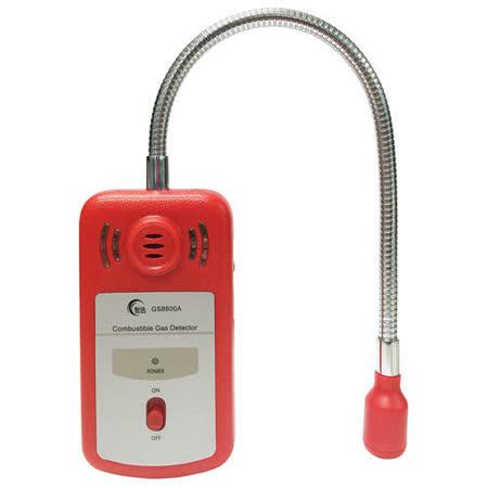 智選GS8800A手持便攜式可燃氣體檢測儀(燈光/蜂鳴警示)