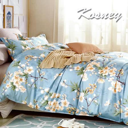 《KOSNEY  秋水伊人》雙人精梳棉四件式兩用被床包組