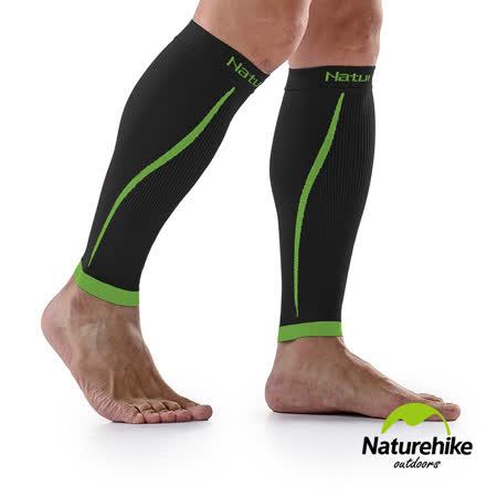 Naturehike 運動機能型壓縮小腿套 護腿套 一雙入 黑色