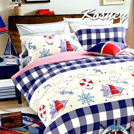 《KOSNEY  普拉達》雙人精梳棉四件式兩用被床包組