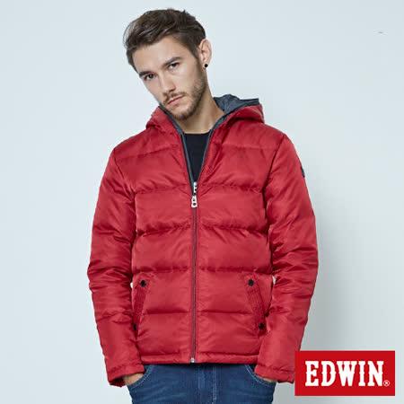 EDWIN 雙襟連帽羽絨外套-男-紅色